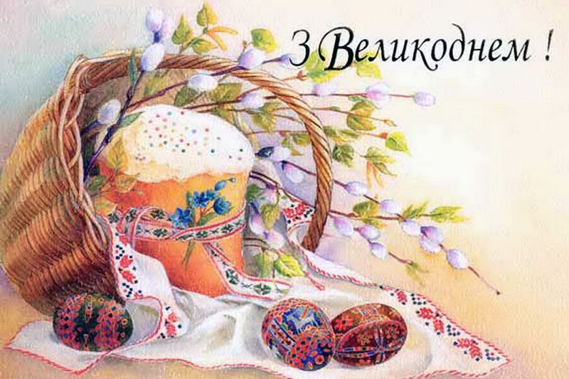 http://volga.lutsk.ua/img/news/20150407170654.jpg