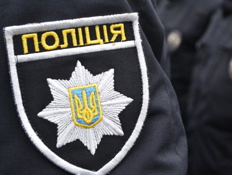 http://volga.lutsk.ua/img/news/20160805153009.jpg