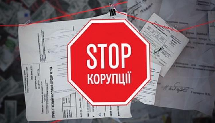 """Результат пошуку зображень за запитом """"депутати-корупціонери"""""""